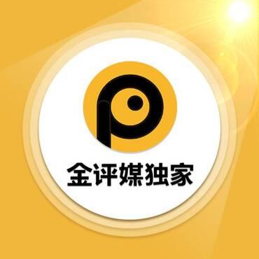 """【独家】小心点!反洗钱新规出台,怎样才能不成为""""背锅侠""""?"""