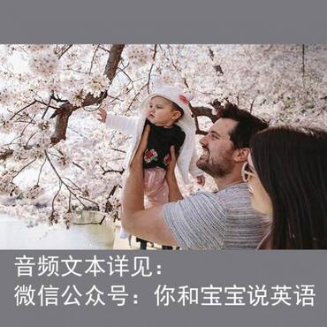 春天赏花亲子英文,附16种美国、中国春季常见花中英对照