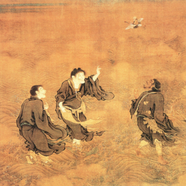 中国传统哲学通论