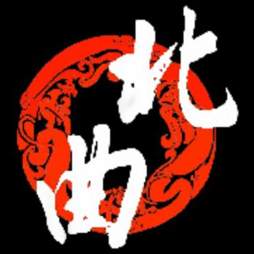 台北曲艺团《秋.逗》