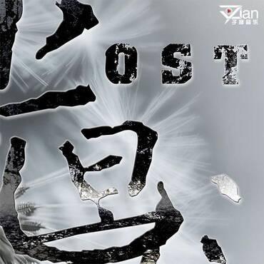 光影OST(电影前瞻)