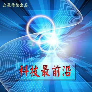 060、从华为小米谈起 解读手机厂商的自研芯片情结
