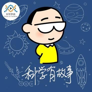 科幻广播剧:脑洞