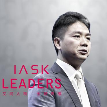 刘强东找徐峥代言 投资理财就能更安心?
