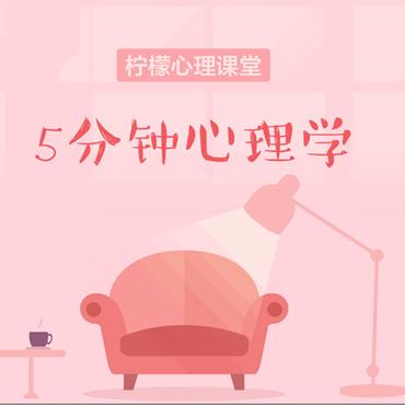 复合情绪(九):焦虑——心仿佛被无形的大石压住,坐立难安