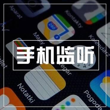 手机App录音监控用户,终于被实锤了?