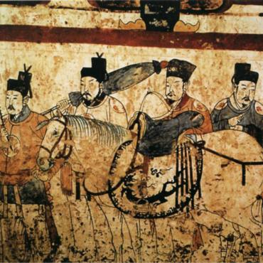纵谈中国古代前期史