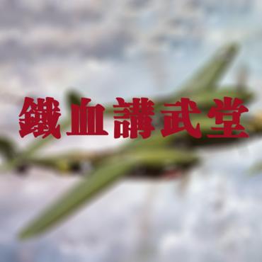 解放军跨境战力分析