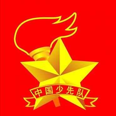 自贡刘泉的微电台
