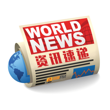 国务院总理李克强答中外记者问(完整版)