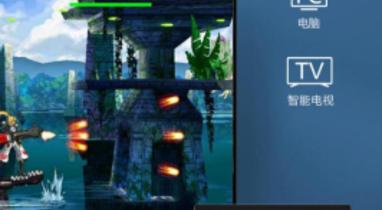 新款游戏手柄,北通斯巴达2全功能剖析