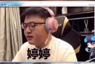 Uzi直播曝光奥咪咪素颜,女友怒怼:你干嘛?