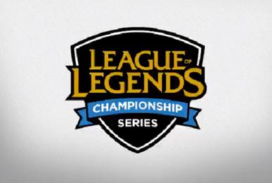 继欧洲更名LEC后NA赛区也改名 北美独占LCS之名!