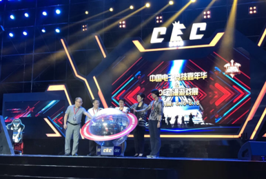 CEC2018苏州激情开幕!打造全新电竞泛娱乐