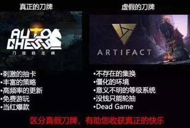 这款与DOTA2有关的游戏火了 却并不是Artifact