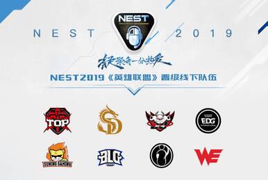 八強集結!NEST2019《英雄聯盟》夏季總決賽售票開啟