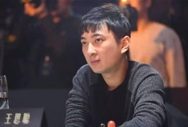 王思聪香蕉娱乐270万股权被冻结 或涉及法律纠纷