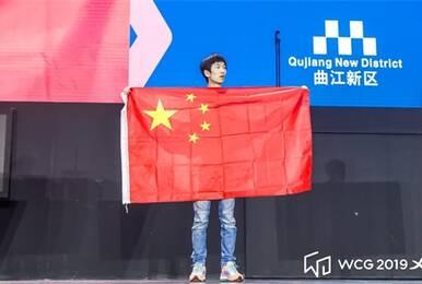 WCG2019XI'AN总决赛落幕 中国队收获10枚奖牌成最大赢家