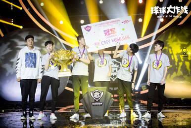 RBT成就双冠王 加冕《球球》BPL秋季赛冠军