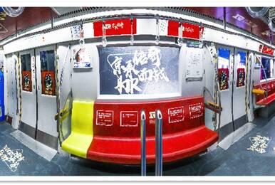 庆祝RNG主场首秀 北京地铁一号线换新装