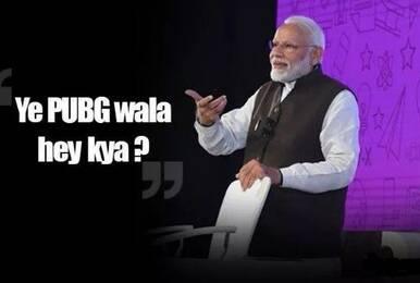 印度撤销PUBG禁令 总理莫迪:孩子应多接触科技