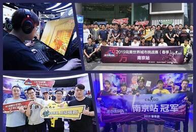 城市挑战赛CS:GO本周转战济南、石家庄、南宁