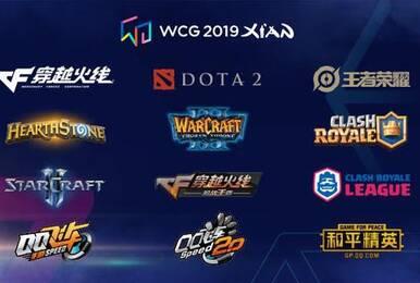 WCG2019XI'AN世界总决赛最强观赛指南