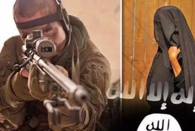知名FPS游戏苍蝇头原型曝光 曾协助击杀ISIS高官