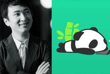 熊猫直播最后的闹剧