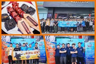 五一假期高校联赛CSGO转战北京、南昌、南宁