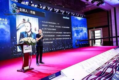 佟鑫:中国电竞追梦人和守梦者