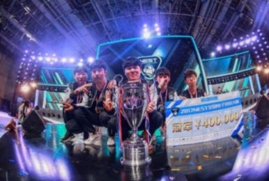 冠军之夜 群星闪耀!iG再夺NEST2017总决赛冠军