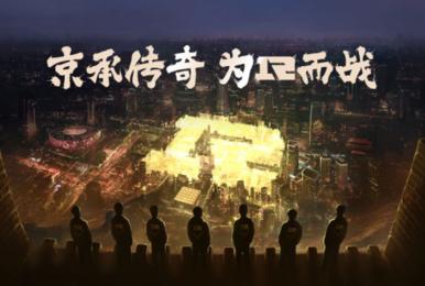 RNG北京主场正式开幕 携手梅奔驱动联盟新发展