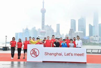 浦江会客,上海市副市长会见TI9战队代表