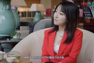 喝喝茶,聊聊天:中国DOTA2粉丝是什么样的?