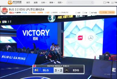 决胜局失误,EDG不敌BLG队史首次无缘世界赛