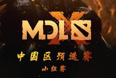 MDL成都Major中国区首日,VG、EH、Aster领跑积分榜
