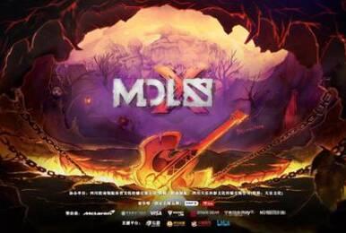 MDL成都Major小组赛赛程及战队分组出炉