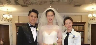 惠若琪婚礼现场 王祖蓝潘晓婷等人出席