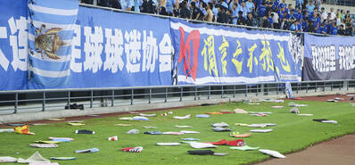 大连将士赛后谢场 球迷往场内扔杂物