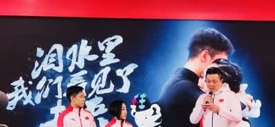 凤凰直击——揭秘中国之家 2022北京冬奥会场馆曝光