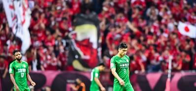 亚冠-国安0-3浦和 无缘晋级16强