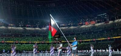 仅有一名志愿旗手!阿富汗国旗亮相残奥会开幕式
