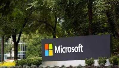 错失4000亿美金!微软做错了什么?