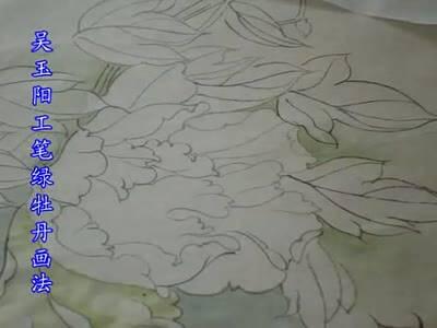 工笔百合花画法(语音),吴玉阳 工笔花鸟画 工笔玉兰花画法,吴玉阳 工
