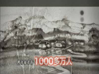 四川关爱留守学生(儿童)圆梦行动公益广告