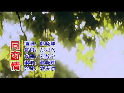四平青年二龙湖浩2b_gif动态图 > 二龙胡浩哥之四平 ...