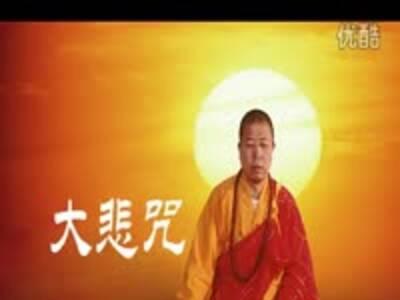 佛教音乐大悲咒经典佛歌精选-菩提渡-佛教音乐歌曲大全100首图片