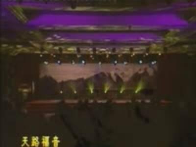 天路(总政歌舞团赴东风航天城慰问演出)现场版