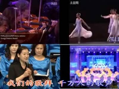 基督教歌曲 复兴点燃中国的火焰